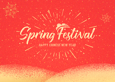 Spring Festival, let the world feel Chinese culture
