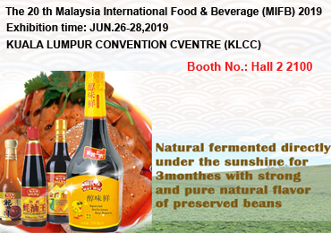 The 20 th Malaysia International Food & Beverage (MIFB) 2019